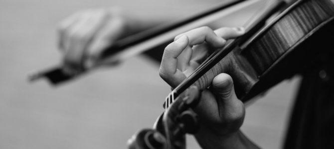 NOVITA' 2021!! – Violino propedeutico (dai 3 anni)